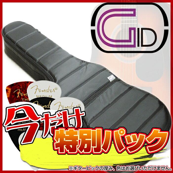【あす楽対応】【スペシャル・パック:FENDERピック10枚をセット】GID(ジッド)軽量モコモコ アコースティックギター用バッグ「GMK-D:Black(ブラック)」アコギ用ケース/GMKD【送料無料】【smtb-KD】【RCP】:-as-p5