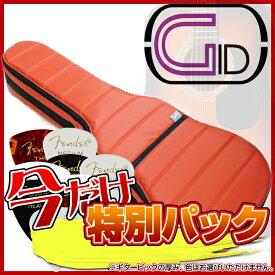 【あす楽対応】【スペシャル・パック:FENDERピック10枚をセット】GID(ジッド)軽量モコモコ アコースティックギター用バッグ「GMK-D:Red(レッド)」アコギ用ケース/GMKD【送料無料】【smtb-KD】【RCP】:-as-p5