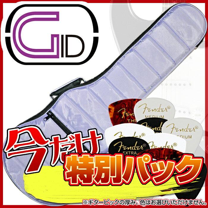 【あす楽対応】【スペシャル・パック:FENDERピック10枚をセット】GID(ジッド)軽量モコモコ エレキギター用バッグ「GMK-EG:Lavender(ラベンダー)」エレキギター用ケース/GMKEG【送料無料】【smtb-KD】【RCP】:-as-p5