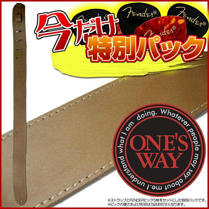 【スペシャル・パック:FENDERピック5枚をセット】ONE's WAY 日本製ギターストラップ(ステッチ入) アンティークブラウン:ANTIQUE BROWN(ANT) 厚手のレザー(革)を使用 OM-3800 ワンズウェイ LEATHER GUITAR STITCHED STRAP/OM3800【送料無料】【smtb-KD】【RCP】