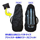 ORCAS(オルカス)ウクレレケース用レインカバー(コンサート用)ORC-2【smtb-KD】【RCP】:-p2