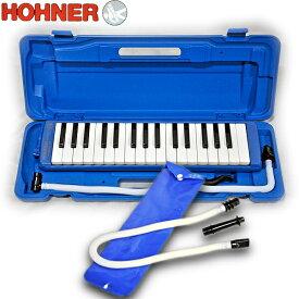 HOHNER(ホーナー) 鍵盤ハーモニカ Melodica/ メロディカ Student32鍵【BLUE=青】+KIKUTANI「MM-P1」セット 【送料無料】【smtb-KD】【RCP】 【楽ギフ_包装選択】【楽ギフ_のし宛書】:-p2