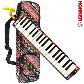 HOHNER(ホーナー)鍵盤ハーモニカ「Airboard 37:エアボード37鍵盤」エアボード・ポータブル鍵盤楽器【送料無料】【smtb-KD】【RCP】:-p2