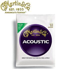 MARTIN(マーチン弦) 「M170×1セット」エクストラライト・ゲージ  80/20 Bronze Extra Light Acoustic Guitar/M-170 【送料無料】【smtb-KD】【RCP】:-p2