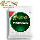 MARTIN(マーチン弦) 「M2100×3セット」ライト・ゲージ  Marquis 92/8 Phosphor Bronze Light Acoustic G...