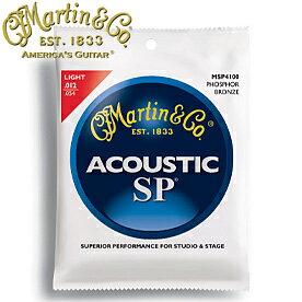MARTIN(マーチン弦) 「MSP4100PK3×2パック」(3セット入り)ライト・ゲージ  SP 92/8 Phosphor Bronze Light Acoustic Guitar/MSP-4100Pack3 【送料無料】【smtb-KD】【RCP】:-p2