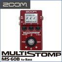 ZOOM(ズーム) MS-60B MultiStomp Bass Pedal ベース用マルチストンプペダル コンパクトボディーに有名エフェクターや高級アンプのサ...
