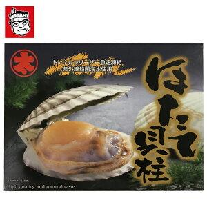 がんこ【北海道産 ホタテ貝柱 刺身用 1袋(1kg・70個前後)3パックセット】