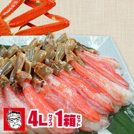 和食の老舗がんこが贈る生本ずわい蟹!かに!!カニ!!!