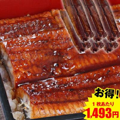 【六匹セット】老舗店舗が贈るふっくら肉厚の鰻!ウナギ!うなぎ!