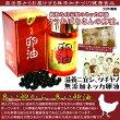 島根県奥出雲ネッカリッチ農法がんこ村土屋養鶏ネッカ卵油