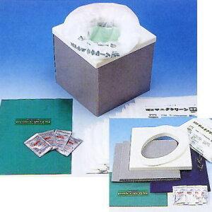 サニタクリーン ポータブル 【組立式トイレ、非常用トイレ、簡易トイレ】
