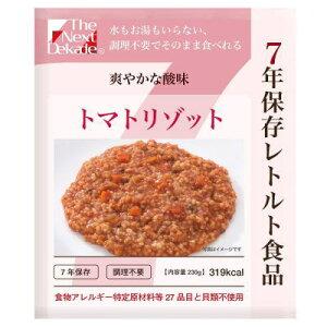 7年保存レトルト食品 トマトリゾット50個入/箱(非常食、保存食)