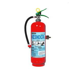 訓練用消火器 ケスンダ-2(消火訓練用消火器、消火器具、火災、防災訓練)