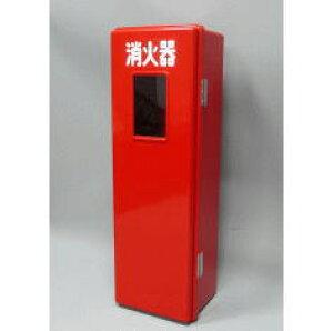 セフター消火器格納箱S20-1窓付【20型1本用消火器ボックス】