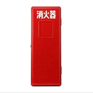 セフター消火器格納箱SN20-1窓なし【20型消火器1本用消火器ボックス】