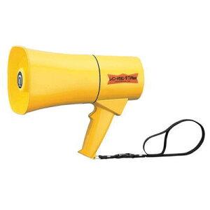 レイニーメガホンタフPlus TS-631(拡声器、耐衝撃性、防塵、防水、耐水、トランジスタ-メガホン)