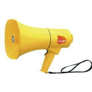 レイニーメガホンTS-710シリーズ TS-711(拡声器、大出力、防水)トランジスターメガホン