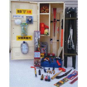救助工具格納箱収納品目40点レスキュースーパー40 メーカー直送の為代金引換は不可です。