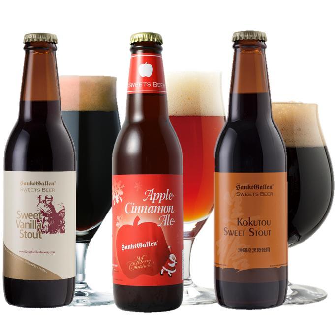 【予約】【クリスマス限定】フレーバービール 3種3本 飲み比べセット(焼りんご、バニラ、黒糖のビール)お試しにも【本州送料無料】11月22日以降お届け