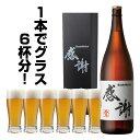 """一升瓶ビール<金> """"感謝""""ラベルの珍しい1.8L クラフトビール【あす楽】【地ビール サンクトガーレン】【本州送料無料】結婚・出産…"""