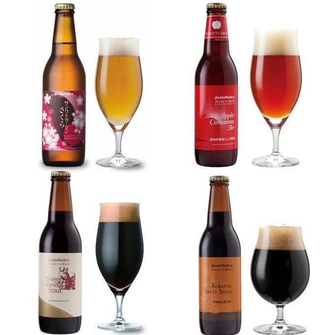 <春限定「さくら」ビール入>フレーバー クラフトビール 4種4本 飲み比べセット【本州送料無料】【あす楽:平日14時〆切】
