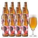 <春限定ビール>本物の桜の花でつくったクラフトビール【サンクトガーレンさくら12本】桜餅のような香りと味わいの地ビール【本州送料無料】【あす楽】結婚・出産 内祝い各種のし、ホワイトデー・誕生日シール対応