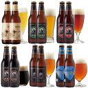 クラフトビール 6種12本 飲み比べセット <夏限定 湘南ゴールド、IPAビール、黒ビール入>【地ビール 詰め合わせ】サ…