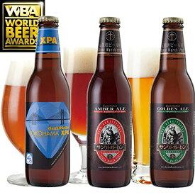 サンクトガーレン World Beer Award 受賞 クラフトビール 3種6本 飲み比べセット【あす楽】地ビール 詰め合わせ【本州送料無料】誕生日ギフトプレゼントシール、出産内祝い・結婚内祝い・寿・御礼・御祝 各種のし名入れ対応_