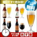 春夏フレーバービール4種4本セット<オレンジ、パイナップル、バニラ、黒糖のフレーバービールのセット>【送料無料】【あす楽:平日14時〆切】