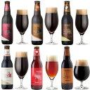 チョコビール 4種入 フレーバー クラフトビール 6種6本 飲み比べセット【本州送料無料】【あす楽】チョコレートビール スタウト 全種入…
