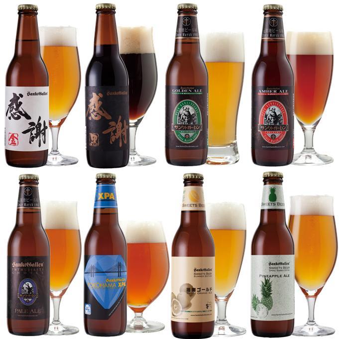 感謝ビール入クラフトビール8種8本飲み比べセット<夏限定フルーツビール2種入>【本州送料無料】【あす楽:平日14時〆切】内祝いなど のし名入れ可 地ビールギフト
