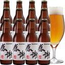 【 感謝ビール<金>12本セット 】ありがとうを伝えるビールギフト【本州送料無料】【あす楽:平日14時〆切】