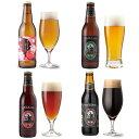 <サンクトガーレン さくら入> クラフトビール 4種4本 飲み比べ地ビールセット【あす楽】【本州送料無料】内祝いのし、ホワイトデー、誕生日ギフトシール対応可
