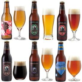 春限定 さくらビール入 クラフトビール 6種6本 飲み比べセット <ペールエール、IPA、黒ビールも 地ビール 詰め合わせ>【本州送料無料】【あす楽】内祝いのし、誕生日・ホワイトデーギフトシール対応