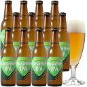 """2019年初摘み とれたて 生ホップ使用 IPAビール「FRESH HOP IPA(フレッシュホップアイピーエー)」12本 詰め合わせ クラフトビール【あす楽:14時〆切】""""初物""""地ビール。結婚・出産"""