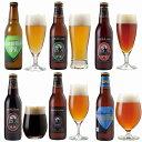 クラフトビール 6種6本 飲み比べセット<フレッシュホップ IPAビール、ペールエール、黒ビール入> 【地ビール 詰め合わせ】【あす楽】…