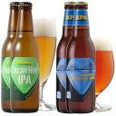 限定と王道 IPA 2種4本 飲み比べセット クラフトビール <フレッシュホップIPAと、YOKOHAMA XPA(アメリカンIPA)> 地ビール 詰め合わせ 【あす楽】結婚・出産内祝い各種のし、誕生日ギフトプレゼントシール対応