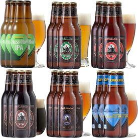 クラフトビール 6種24本 飲み比べセット <フレッシュホップ IPAビール、ペールエール、黒ビール入>【業務箱】地ビール 詰め合わせ【あす楽】結婚・出産内祝い各種のし、誕生日ギフトプレゼントシール対応