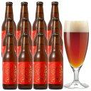 サンクトガーレン【 賀正ビール 12本 詰め合わせ [2020 干支ラベル ねずみ] 】琥珀色の地ビール <お歳暮・内祝いのし名入れ可。クリスマス・誕生日ギフトシール対応> あす楽対応