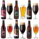 チョコビール入 クラフトビール6種6本 詰め合わせ 地ビール飲み比べセット<チョコレートビール3種、ペールエールも入…