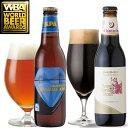 チョコレートビール <バニラ チョコビール(バレンタインラベル)とIPA 2種2本 飲み比べセット> ワールドビアアワー…