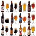サンクトガーレン クラフトビール 12種 飲み比べセット <感謝ビール、世界一のIPAビール、ペールエール、春限定さくら、湘南ゴールド…