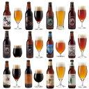 サンクトガーレン クラフトビール 12種 飲み比べセット <感謝ビール、世界一のIPAビール、ペールエール、夏限定の湘南ゴールド、パイ…