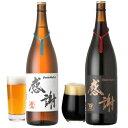 【父の日限定】<ネクタイ水引付き> 一升瓶ビール2本セット(金色ビールと、黒ビール)【送料無料】