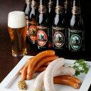 厚木ハムのウインナー、ソーセージ&金賞地ビールB(4-5人向)【あす楽】地ビール飲み比べと世界ランク3位の職人が作るおつまみセット…