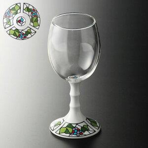 ワイングラス【有田浪漫ワイングラス ビートロ(葡萄)】有田焼 波佐見焼 ギフト ワイン ギフト おしゃれ 贈り物 プレゼント ペアグラス