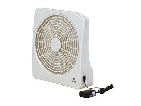 【あす楽対応】ロゴス(LOGOS)☆2電源・どこでも扇風機(AC・電池)【送料590円 1万円以上送料無料(北・沖 除く)】【楽ギフ_包装】
