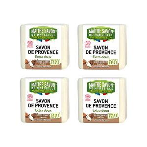 (送料無料!お得な4個セット)MAITRE SAVON DE MARSEILLE(メートル・サボン・ド・マルセイユ)サボン・ド・プロヴァンス・ビオ シアバター 100g 合成香料/合成色素フリー ECOCERTコスモスオーガニック