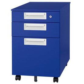 スチールワゴン キャンディ ブルー Garage家具 カラー マルシェワゴン SH-046SC-3 代引き可 410739